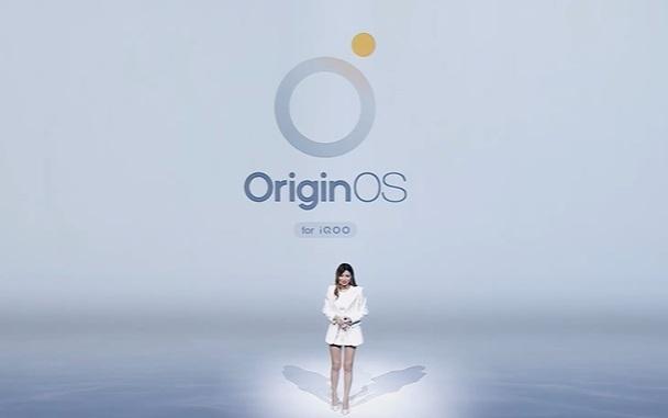 3798 元起,骁龙 888 手机 iQOO 7 潜蓝配色今天 10 点开售,传奇版、黑境再同步开售